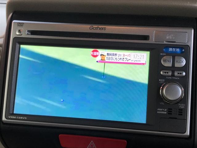 「ホンダ」「N-BOX」「コンパクトカー」「長崎県」の中古車19