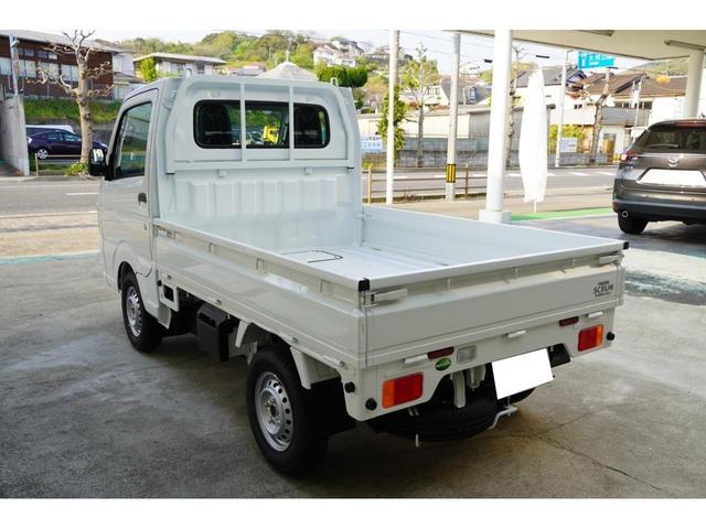「マツダ」「スクラムトラック」「トラック」「長崎県」の中古車7