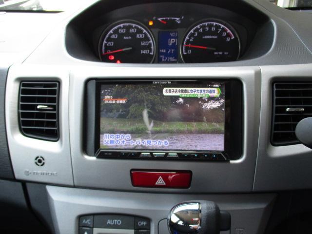 フルセグTV視聴可能・Bluetooth・DVD再生・メモリーカード音楽録音など機能満載の嬉しい装備満載です!