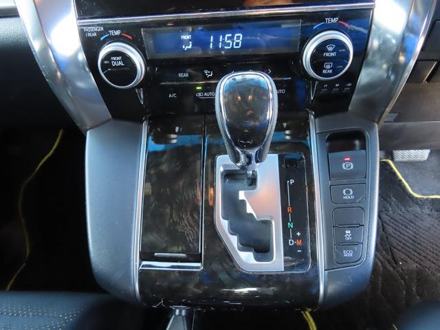 2.5Z Aエディション ゴールデンアイズ ハーフレザーシート 10インチナビ フリップダウンモニター LEDヘッドライト クルコン オットマンシート 左右パワスラ パワーバックドア(11枚目)