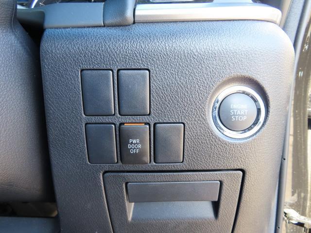 2.5Z Aエディション ゴールデンアイズ ハーフレザーシート 10インチナビ フリップダウンモニター LEDヘッドライト クルコン オットマンシート 左右パワスラ パワーバックドア(20枚目)