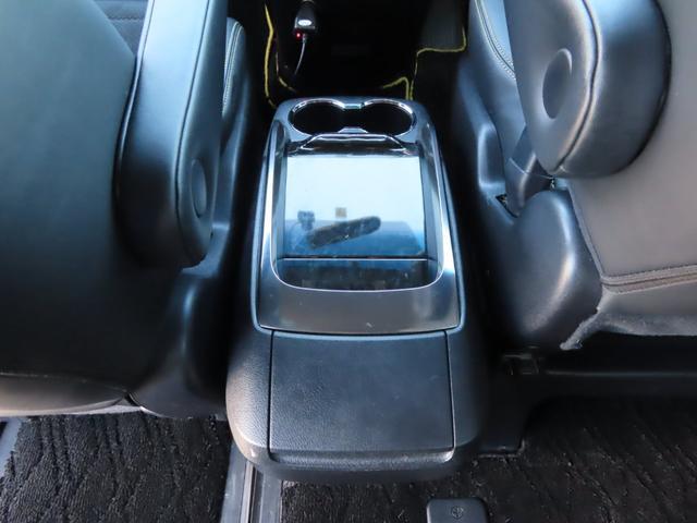 2.5Z Aエディション ゴールデンアイズ ハーフレザーシート 10インチナビ フリップダウンモニター LEDヘッドライト クルコン オットマンシート 左右パワスラ パワーバックドア(25枚目)
