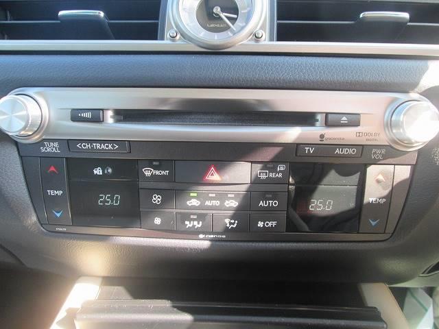 レクサス GS 2.5GS300h