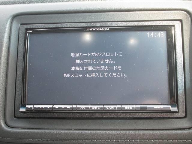 ホンダ ヴェゼル 1.5 S アイドリングストップ