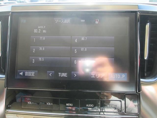 トヨタ ヴェルファイア 2.5X 8人乗り 純SDナビ・フルセグTV