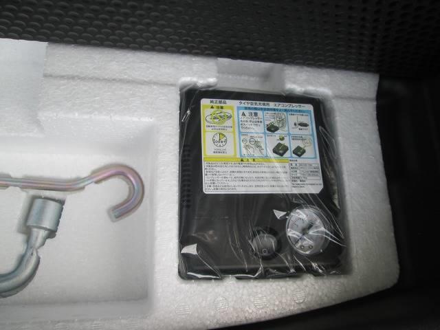 スズキ ワゴンR FXエネチャージ 純CD・アイドリングストップ