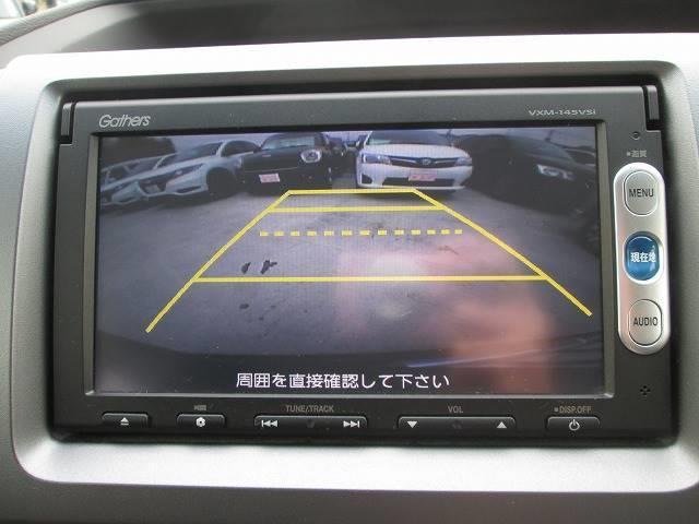 ホンダ ステップワゴンスパーダ 2.0 Z