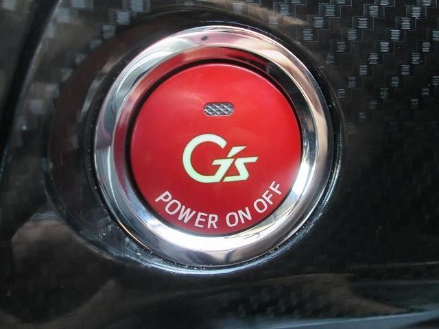 1.8S ツーリングセレクション G's(14枚目)