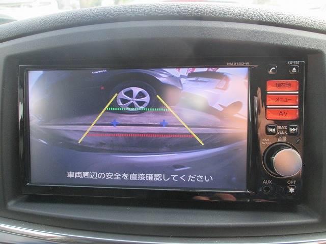 250ハイウェイスターエアロ7人乗り 純HDD/Bカメラ(13枚目)