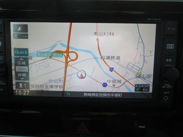ハイウェイスター Gターボ エマージェンシーブレーキ(11枚目)