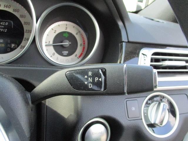 E220d ブルーテックAVG(15枚目)