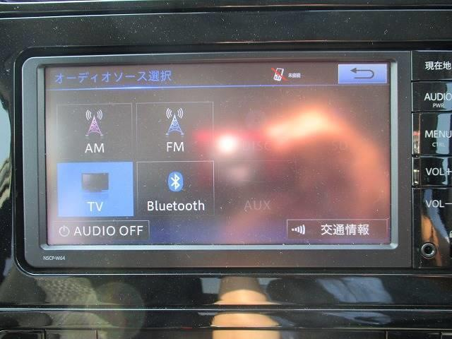 1.8S トヨタセーフティーセンスP メモリーナビ ETC(12枚目)
