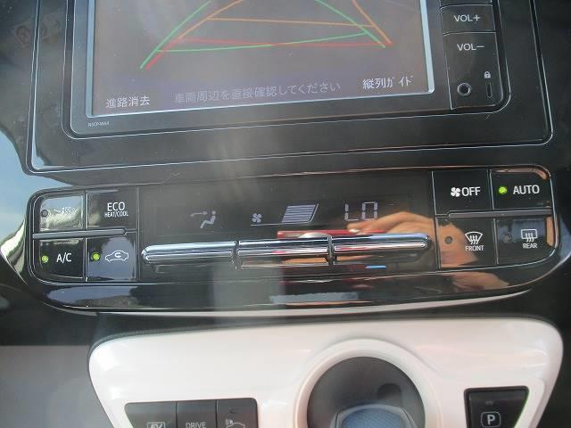 1.8S トヨタセーフティセンスP メモリーナビ ETC(13枚目)