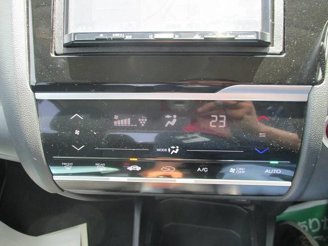 13G Fパッケージ メモリーナビ スマートキー CD(11枚目)