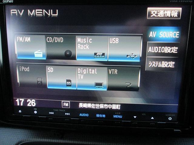 SPADA Honda SENSING 8人 登録済未使用車(16枚目)