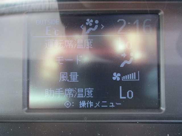 ZS煌 メモリーナビ ワンセグ バックカメラ ETC 両電動(15枚目)