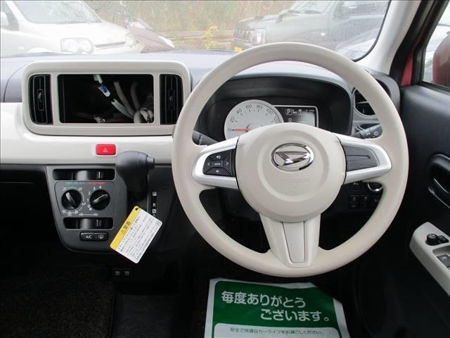 X SAIIIアップグレードPKG 禁煙車 衝突軽減ブレーキ(9枚目)