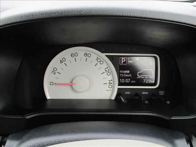 X SAIIIアップグレードPKG 禁煙車 衝突軽減ブレーキ(10枚目)