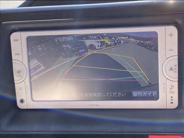 「トヨタ」「ヴォクシー」「ミニバン・ワンボックス」「長崎県」の中古車9