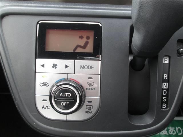 「ダイハツ」「ブーン」「コンパクトカー」「長崎県」の中古車11