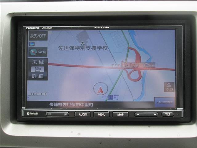 「ホンダ」「ステップワゴン」「ミニバン・ワンボックス」「長崎県」の中古車10