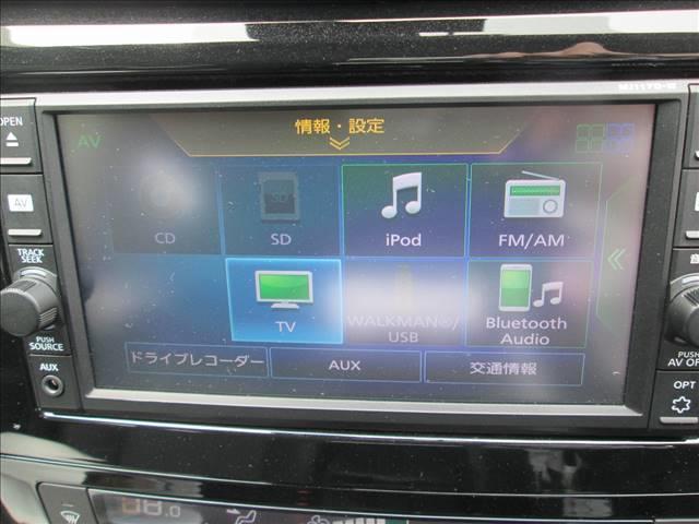 「日産」「エクストレイル」「SUV・クロカン」「長崎県」の中古車11
