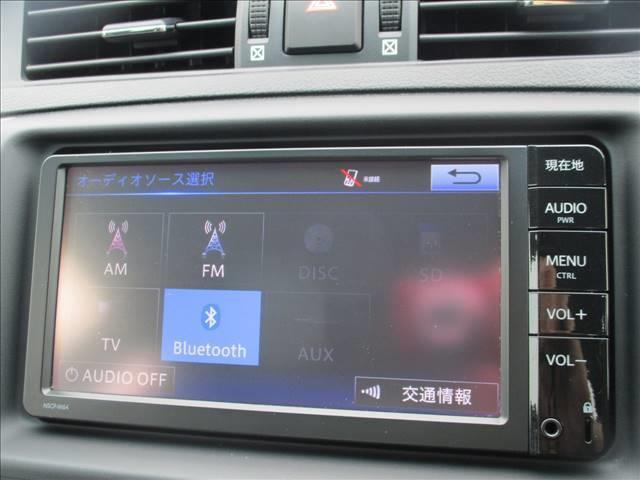 250G SDナビ ETC バックカメラ フルセグTV(11枚目)