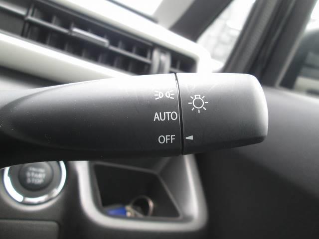 ハイブリッドFX セーフティーパッケージ デュアルセンサーブレーキ レーンアシスト オートライト ヘッドアップディスプレイ アイドリングストップ 純CD シートヒーター 横滑り防止装置 スマートキー プッシュスタート(10枚目)
