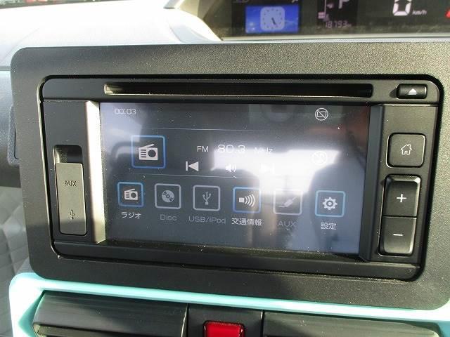 X 衝突被害軽減ブレーキ 電動スライドドア ディスプレイCDオーディオ 全方位カメラ アイドリングストップ スマートキー プッシュスタート LEDライト(10枚目)