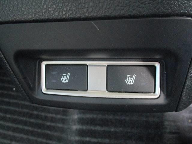 「スバル」「フォレスター」「SUV・クロカン」「長崎県」の中古車11
