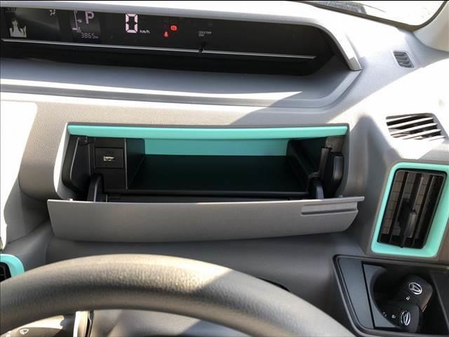 Xセレクション 衝突被害軽減ブレーキ CDオーディオ 電動スライドドア クリアランスソナー LEDライト オートライト シートヒーター アイドリングストップ スマートキー ベンチシート フルフラットシート(13枚目)
