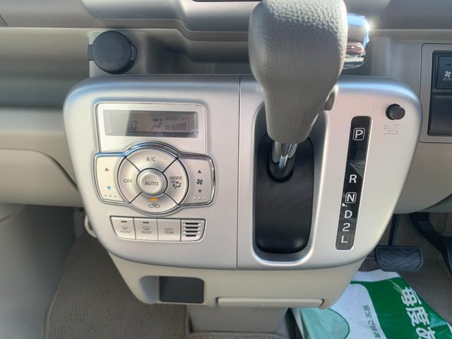 PZターボスペシャル ハイルーフ 純正CDオーディオ 両側電動スライドドア HIDライト オートライト オートステップ 純正アルミホイール ベンチシート フルフラットシート クリアランスソナー 電動格納ミラー スマートキー(17枚目)
