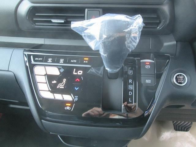 ハイウェイスター X プロパイロットエディション 届出済未使用車 禁煙車 衝突被害軽減ブレーキ 両側電動スライドドア LEDライト オートライト 純正アルミホイール オートクルーズコントロール アイドリングストップ スマートキー ベンチシート(10枚目)