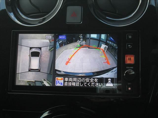 X ブラックアロー 衝突被害軽減ブレーキ センターディスプレイ ETC 全方位カメラ Bluetooth接続 LEDライト オートライト レーンアシスト スマートキー アイドリングストップ 純正アルミホイール(10枚目)