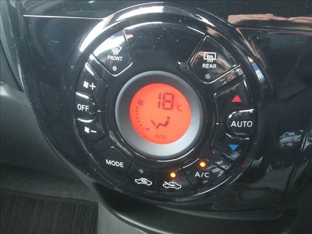 X ブラックアロー 衝突被害軽減ブレーキ センターディスプレイ ETC 全方位カメラ Bluetooth接続 LEDライト オートライト レーンアシスト スマートキー アイドリングストップ 純正アルミホイール(11枚目)