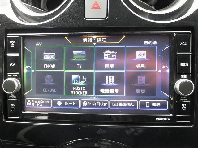 e-パワー X エマージェンシーブレーキ SDナビフルセグTV CD再生 DVD再生 インテリキー プッシュスタート 盗難防止付きシステム 純正アルミホイール オートライト レーンアシスト オートクルーズコントロール(9枚目)