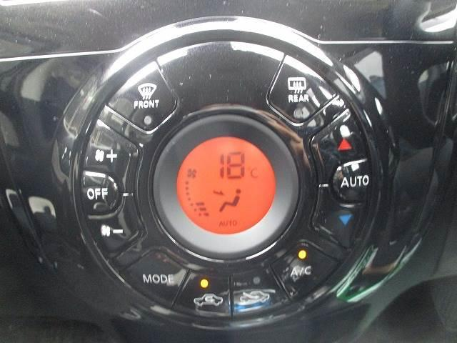 e-パワー X エマージェンシーブレーキ SDナビフルセグTV CD再生 DVD再生 インテリキー プッシュスタート 盗難防止付きシステム 純正アルミホイール オートライト レーンアシスト オートクルーズコントロール(15枚目)