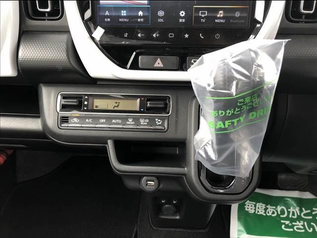 ハイブリッドX 9インチメモリーナビフルセグTV バックモニター アラウンドビューモニター CD再生 DVD再生 Bluetooth接続OK オートクルーズコントロール 純正アルミホイール スマートキー(13枚目)
