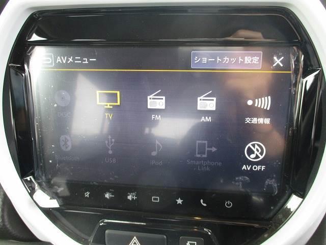 ハイブリッドX 全方位モニター付メモリーナビゲーション装着 バックモニター CD再生 DVD再生 Bluetooth接続 純正アルミホイール スマートキー プッシュスタート 盗難防止付きシステム シートヒーター(9枚目)