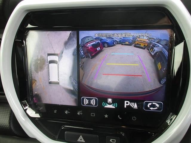 ハイブリッドX 全方位モニター付メモリーナビゲーション装着 バックモニター CD再生 DVD再生 Bluetooth接続 純正アルミホイール スマートキー プッシュスタート 盗難防止付きシステム シートヒーター(10枚目)