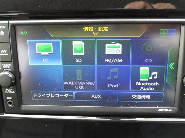 2.0ハイウェイスターV プロパイロット メモリーナビフルセグTV バックモニター アラウンドビューモニター CD再生 Bluetooth接続 LEDヘッドライト パークアシスト アイドリングストップ(10枚目)