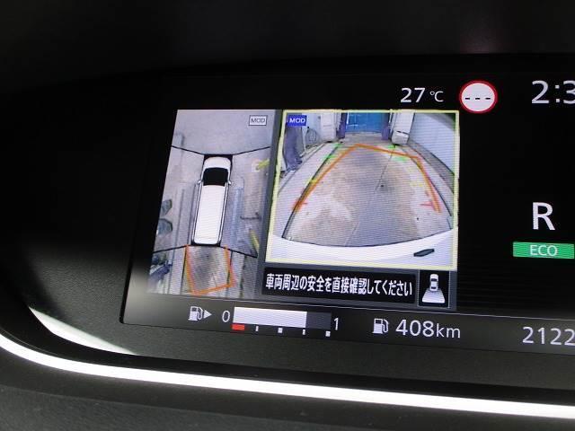 2.0ハイウェイスターV プロパイロット メモリーナビフルセグTV バックモニター アラウンドビューモニター CD再生 Bluetooth接続 LEDヘッドライト パークアシスト アイドリングストップ(11枚目)