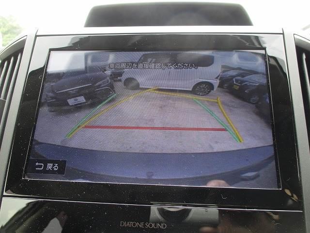 2.0i-S アイサイト 4WD メモリーナビフルセグTV バックモニター CD再生 DVD再生 Bluetooth接続 衝突被害軽減システム スマートキー プッシュスタート 盗難防止付きシステム LEDヘッドランプ(8枚目)