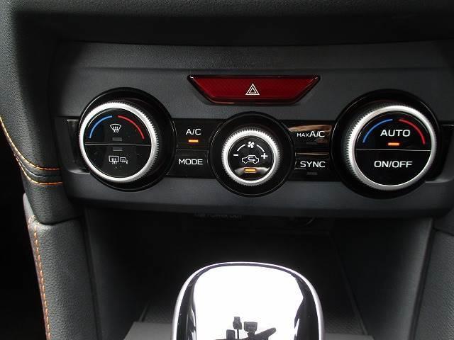 2.0i-S アイサイト 4WD メモリーナビフルセグTV バックモニター CD再生 DVD再生 Bluetooth接続 衝突被害軽減システム スマートキー プッシュスタート 盗難防止付きシステム LEDヘッドランプ(15枚目)