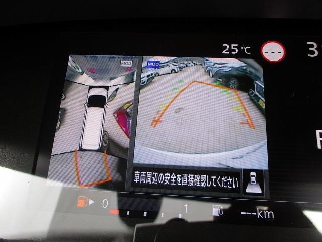 ハイウェイスターV バックモニター アラウンドビューモニター 両側電動スライドドア 純正アルミホイール スマートキー プッシュスタート オートマチックハイビーム レーンアシスト LEDヘッドライト 3列シート(5枚目)