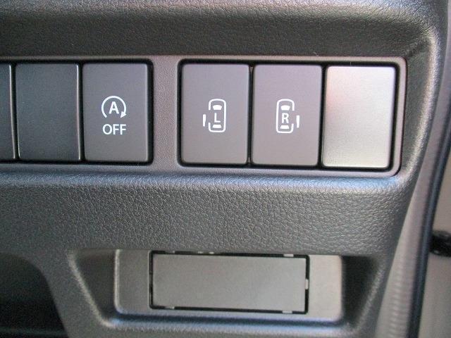 ハイブリッドX バックモニター CD再生 両側電動スライドドア スマートキー 盗難防止付きシステム オートライト シートヒーター 横滑り防止装置(12枚目)