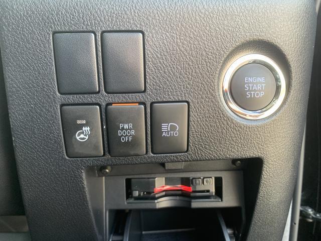 2.5Z Gエディション セーフティP 7人 スマートキー 両側パワスラ Bluetooth ドラレコ バックカメラ 衝突被害軽減ブレーキ レーンアシスト LEDランプ シートヒーター シートエアコン メモリーナビ地デジ(11枚目)
