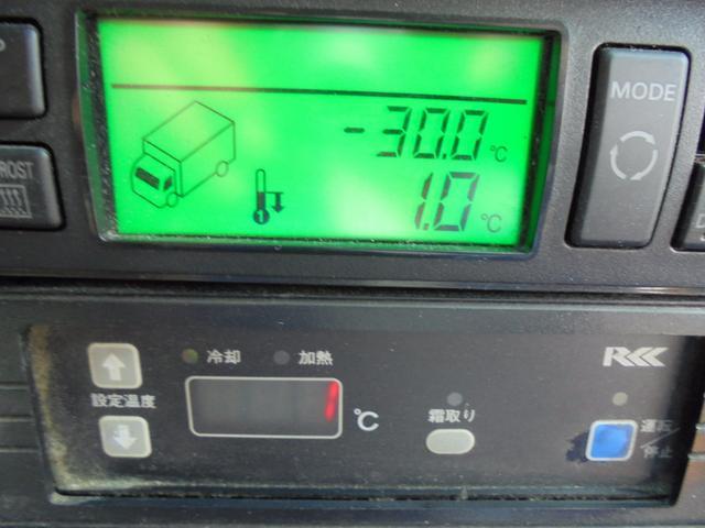 三菱ふそう スーパーグレート 25t 冷蔵冷凍車 後輪エアサス 横ドア付