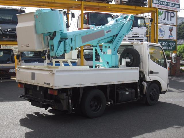 高所作業車 9.9m(2枚目)