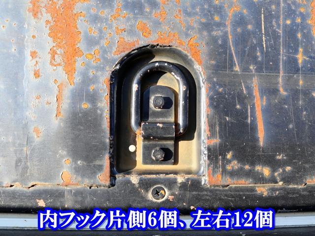 4t 平ボデー ワイド 6200 3方開(8枚目)